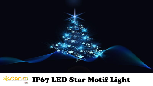 IP67 LED Star Motif Light
