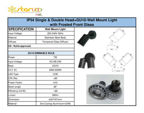 IP54 Double Head +GU10-DIM Wall Mount Light with Frosted Front Glass