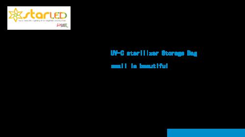 UV-C Sterilizer Storage Bag